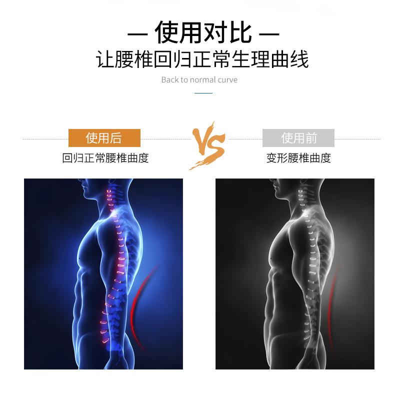 腰间盘理疗器突出腰椎间盘膨出牵引器按摩劳损拉伸脊椎驼背矫正器