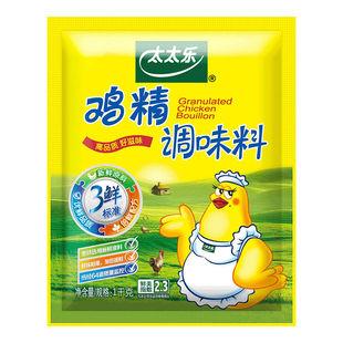 太太乐鸡精454g  调味品调味料替代味精三鲜鸡精家用厨房专用调料