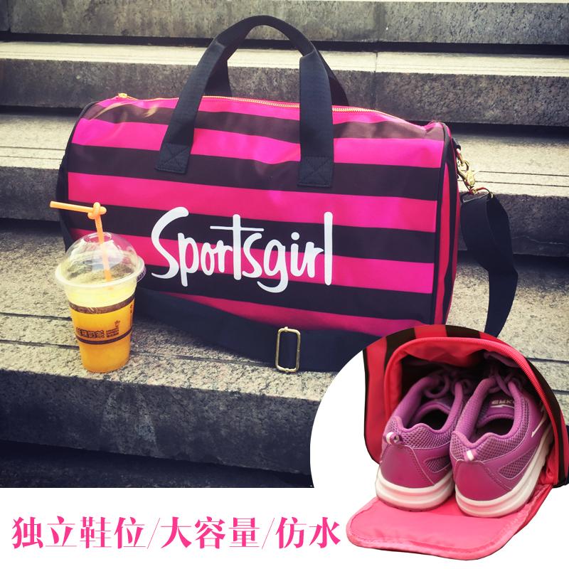 干湿分离健身包女pink大容量纹旅行包袋独立鞋位游泳包瑜伽运动包