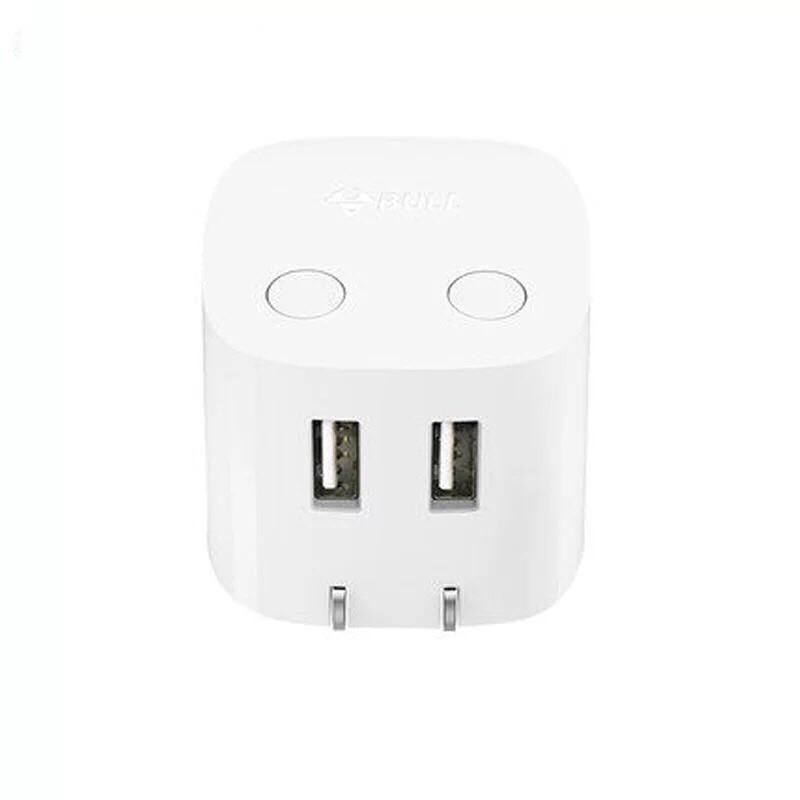 公牛自动断电充电器头智能双USB防过充充电头2.4快充苹果安卓通用