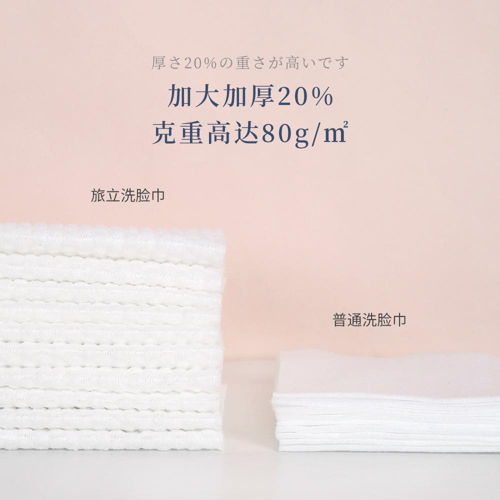日本大赏 Tabitachi/旅立樱花洗脸巾一次性棉柔巾卷 3袋纯棉干湿