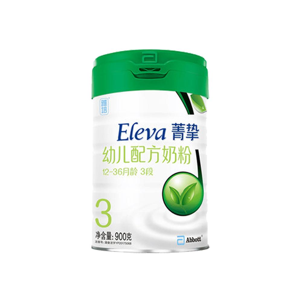 丹麦进口雅培菁挚有机菁智鲜奶1次成粉婴幼儿配方1-3岁3段900g