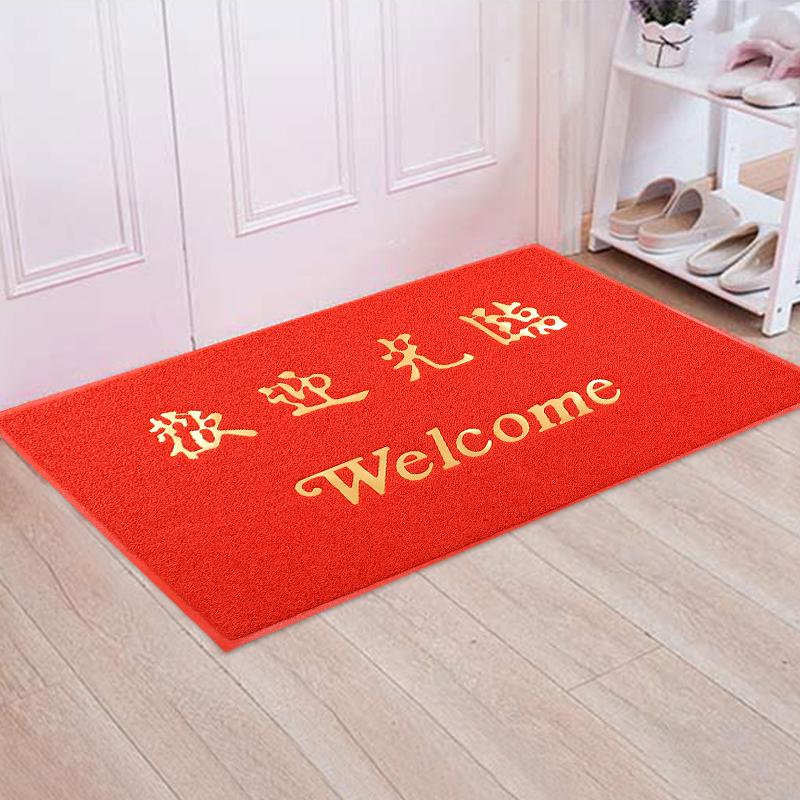 大门口欢迎光临迎宾地毯门垫出入平安脚垫防滑耐磨蹭土垫入户家用图片