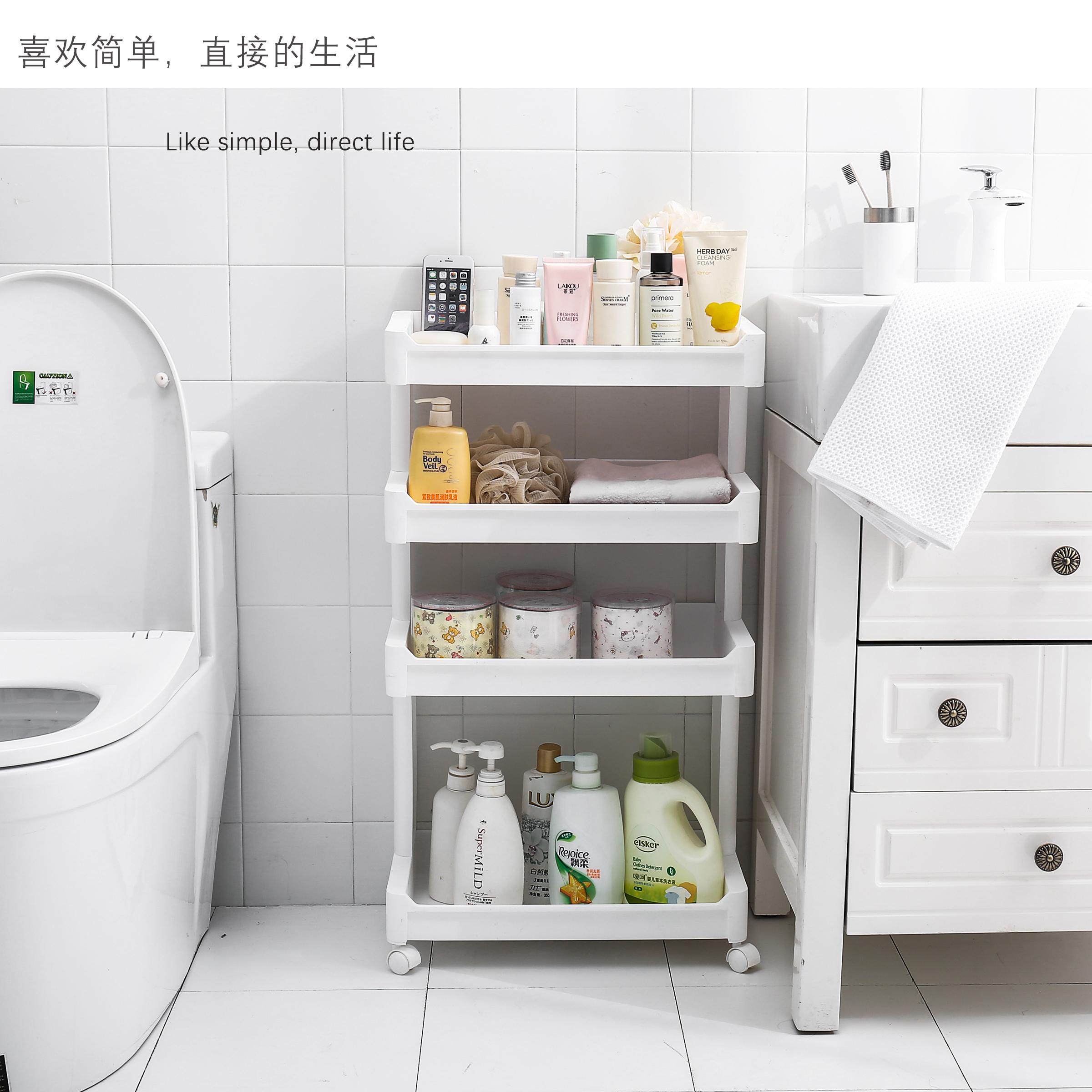 卫生间浴室置物架洗衣机收纳柜洗手间厕所塑料储物脸盆架马桶落地