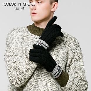 溢彩毛线手套女冬可爱韩版加厚毛绒连指挂脖全指保暖针织手套学生
