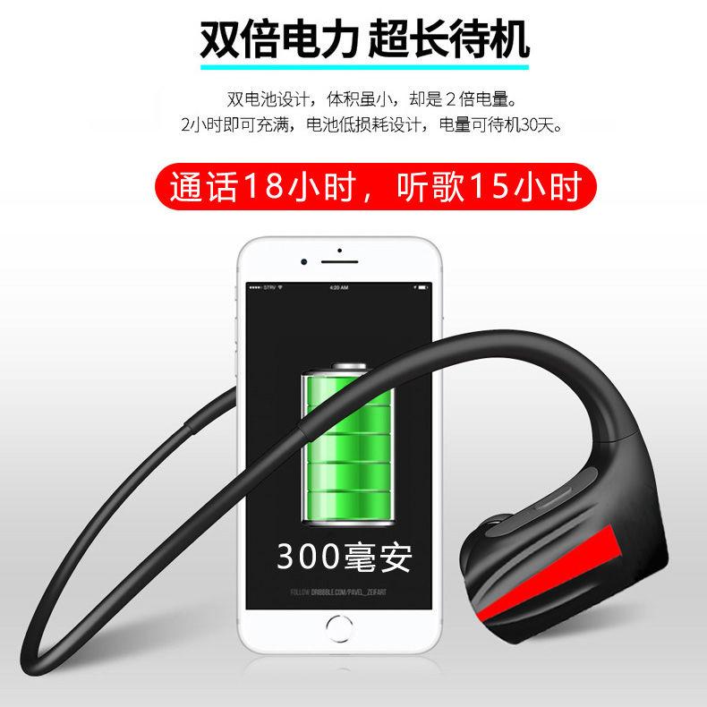 双电池蓝牙耳机超长待机大容量电池超大电量续航游戏专用无延迟