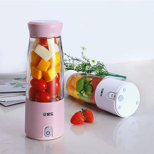 【安家乐】家用迷你小型电动榨汁杯