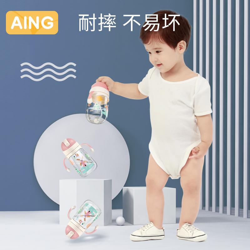 爱音学饮杯婴防呛漏儿童吸管水杯1岁耐摔喝奶瓶大宝宝外出携带夏