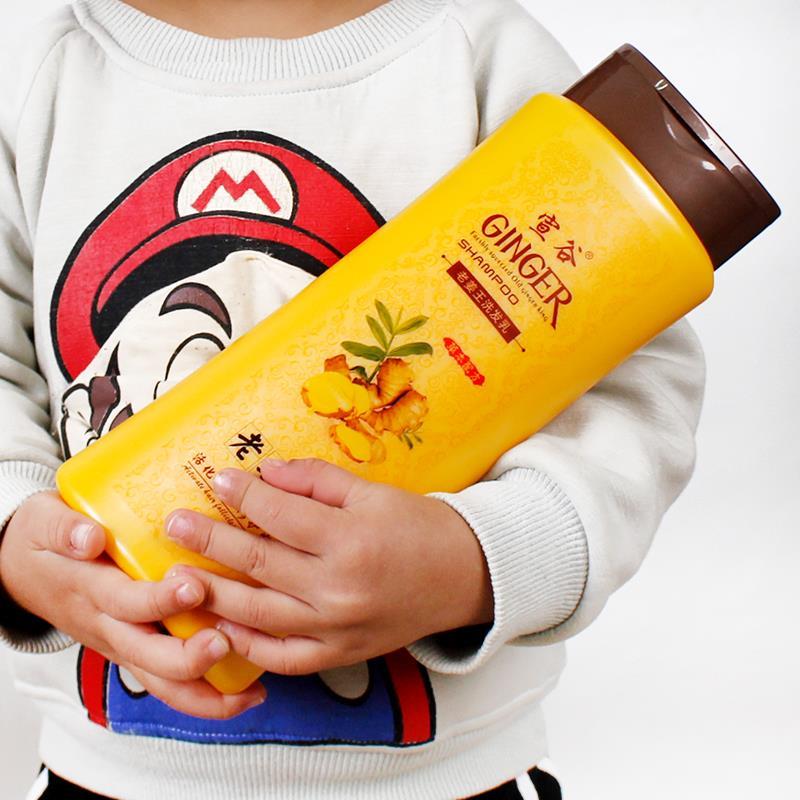宣谷老姜王洗发水家庭装男女控油去屑老姜汁生姜无硅油800ML2瓶装