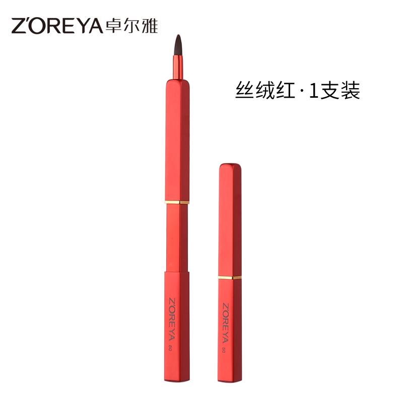 唇刷 口红刷伸缩便携金属带盖 唇彩刷彩妆工具化妆刷彩妆刷唇笔刷