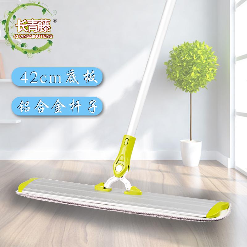 干湿两用拖木地板瓷砖地一拖净家用懒人免手洗大号吸水平板拖把布