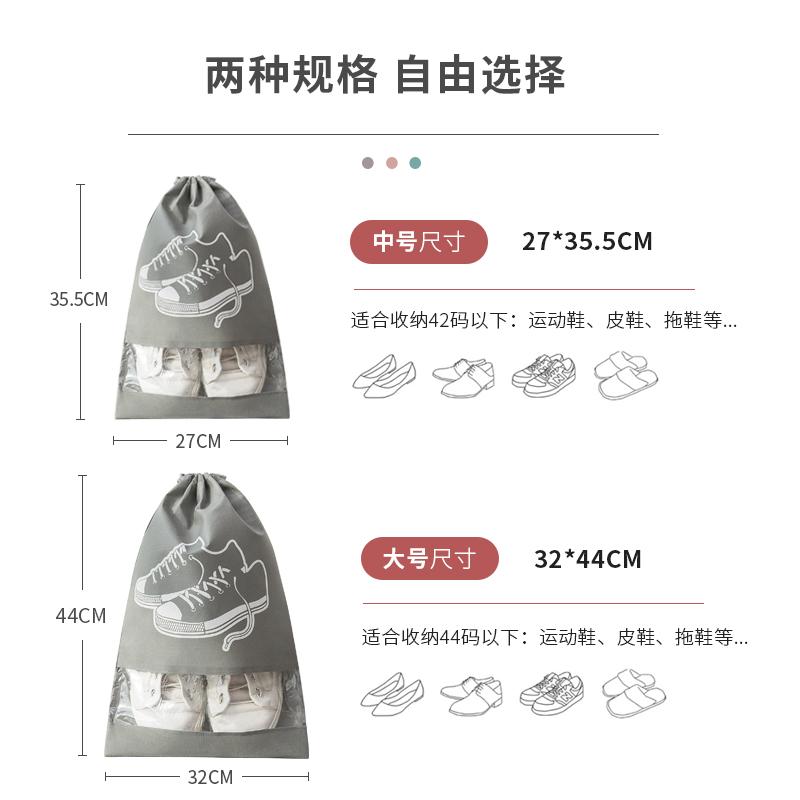 多功能鞋袋旅行装鞋子的收纳袋子多双鞋套防尘鞋包收纳包神器便携