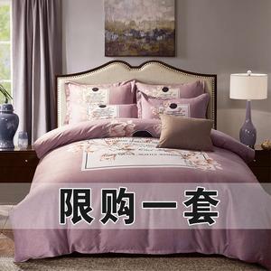 四件套全棉纯棉特价简约网红床上用品1.8m床家纺清仓床上四件套