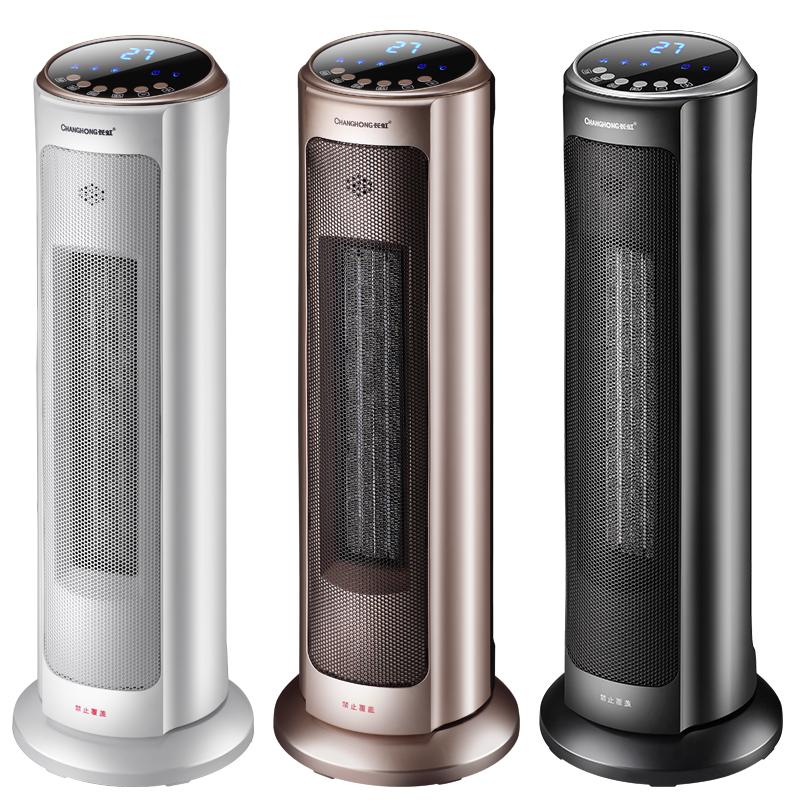 长虹取暖器立式电暖风机浴室家用节能省电暖气炉小型速热风电暖器