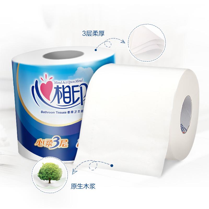 心相印卷纸卷筒纸心柔有芯卷纸3层160g27卷整箱装家用卫生纸实惠
