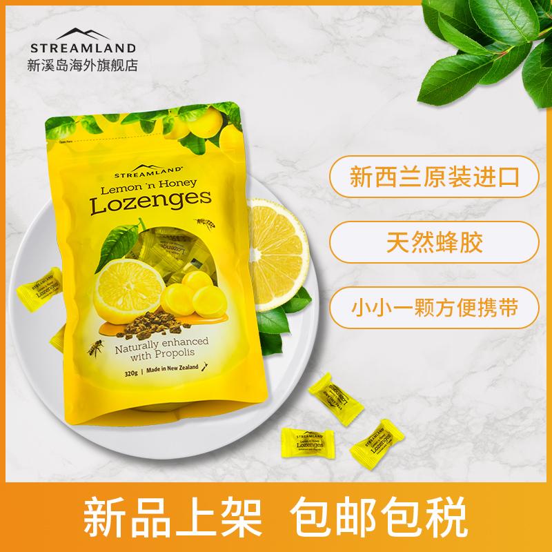 临期特价,新西兰进口 Streamland 新溪岛 柠檬蜂蜜蜂胶润喉糖 80颗共320g