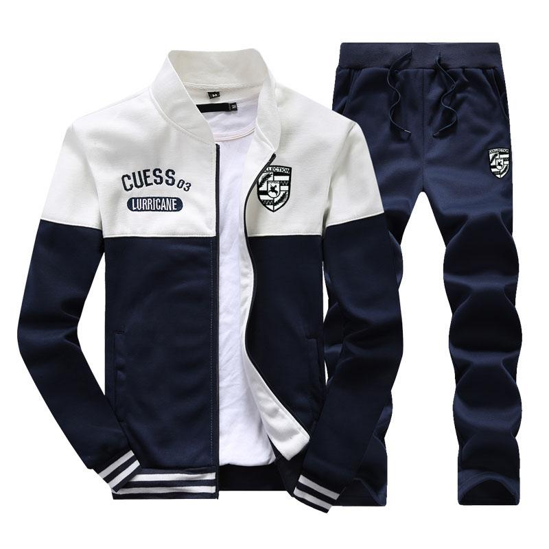卫衣男士套装2018秋季新款加绒青少年修身男装运动休闲外套上衣服
