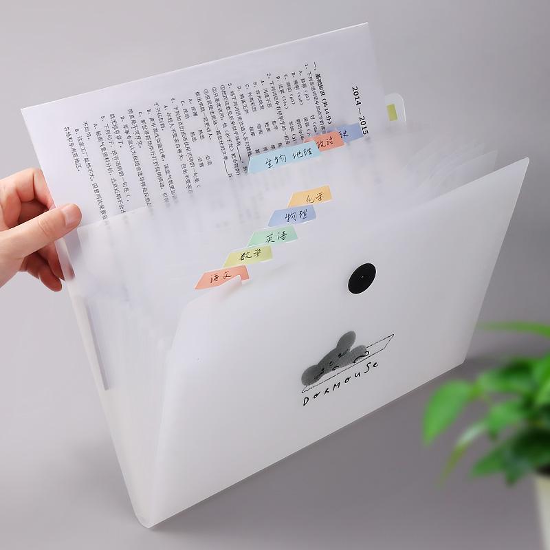 互信多层文件夹学生用大容量文件袋多层分类收纳袋a4试卷夹盒整理神器透明插页卷子资料册包高中生风琴包