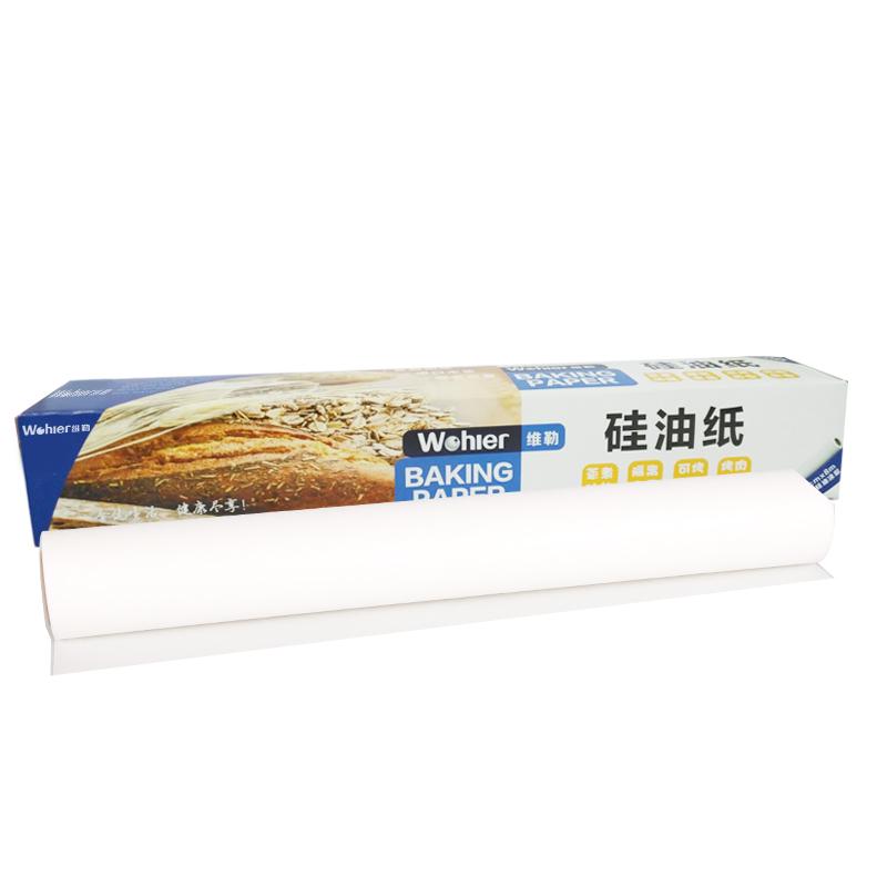 【预售】烘培纸硅油纸烤箱烤盘吸油纸厨房蛋糕吸油炸纸2卷装包邮