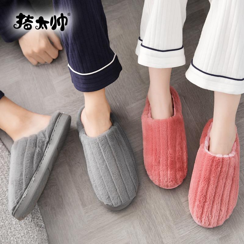 秋冬季棉拖鞋女可爱毛绒情侣室内家居家用防滑包跟月子棉鞋男冬天