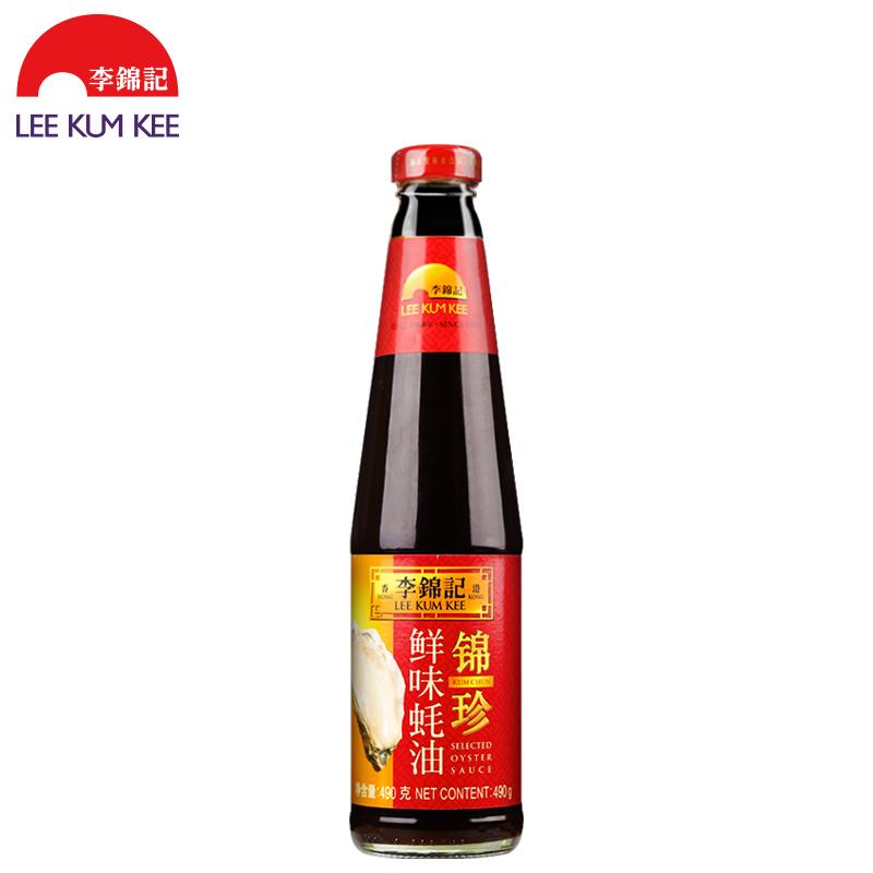 李锦记锦珍鲜味490g/瓶蚝油火锅精品蘸料炒菜freedom燕麦片图片