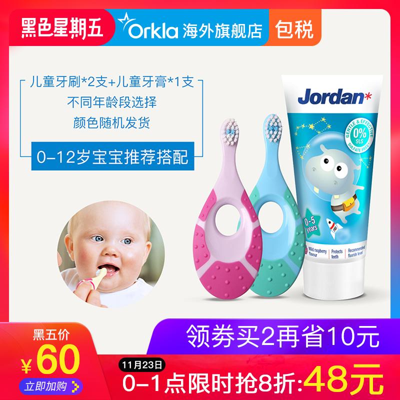 挪威品牌 Jordan 0-12岁进口婴幼儿儿童宝宝软毛乳牙刷*2+牙膏*1