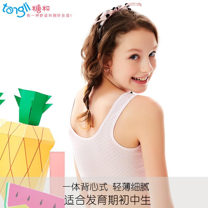 糖粒少女文胸发育期学生薄款夏初中生小背心纯棉无钢圈抹胸青春期