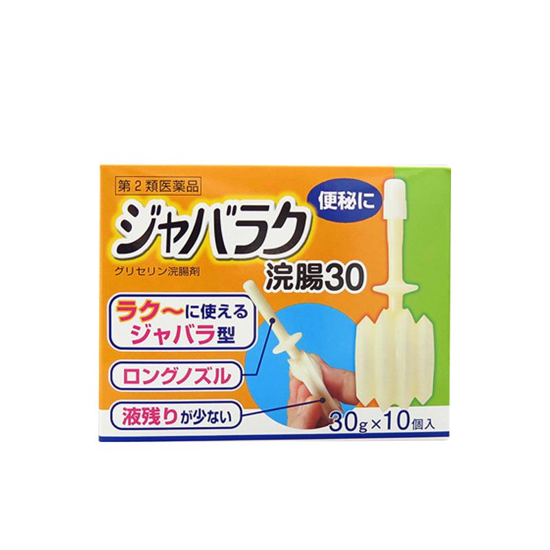 日本健荣制药开塞露(含甘油)正品代购官方旗舰店30g×10