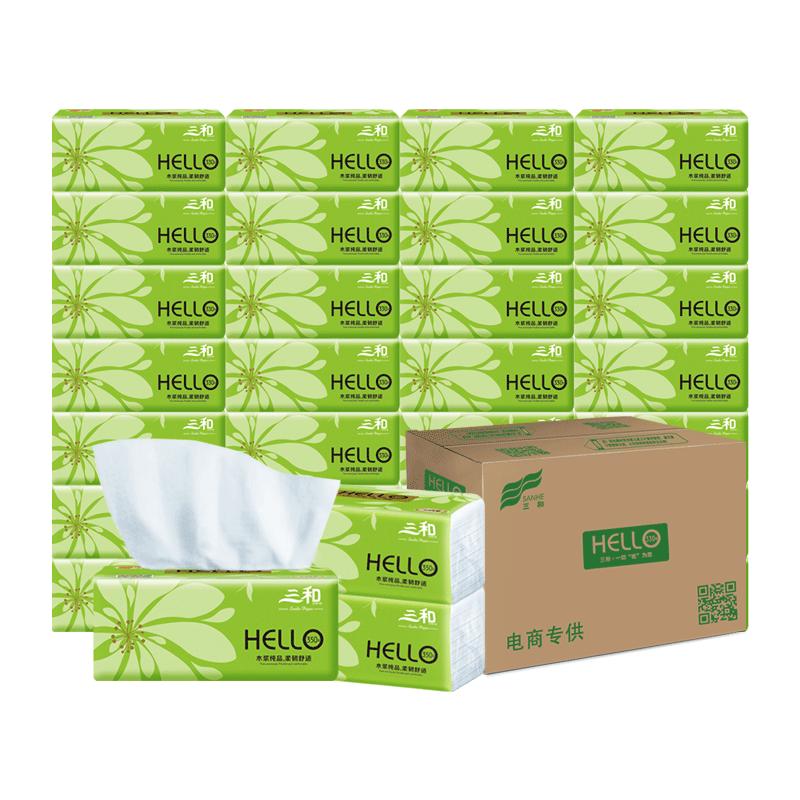 三和纸巾24包抽纸整箱家庭装批发原生木卫生纸餐巾纸婴儿 实惠装