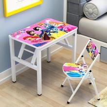 儿童写字桌椅套装折叠儿童学习桌小简易小桌子家用课桌椅