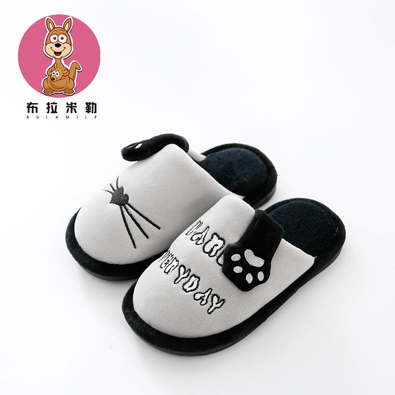 儿童棉拖鞋男童秋冬小孩家居鞋亲子一家三口冬季宝宝女童毛毛拖鞋
