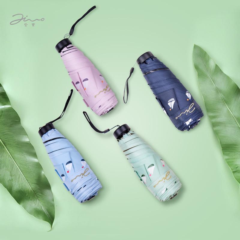 紫宝 黑胶五折太阳伞女有效阻隔紫外线遮阳伞晴雨两用防晒伞upf50