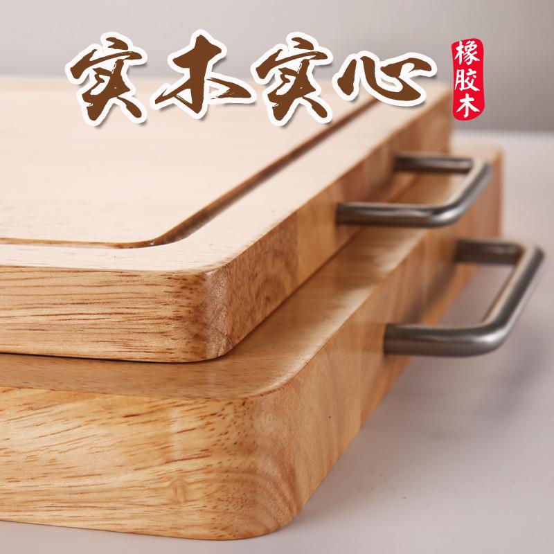 进口橡胶木 实木菜板小号刀板家用厨房切菜砧板擀面板案板
