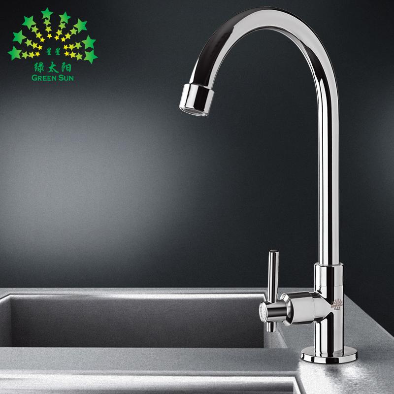厨房单冷水龙头 304不锈钢立式水槽龙头 洗菜盆单水龙头旋转家用