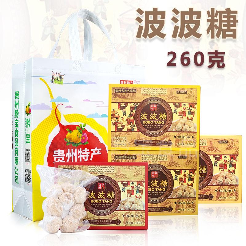 御酥坊波波糖260g贵州特产贵阳小吃零食美食花生黑芝麻味酥糖正宗
