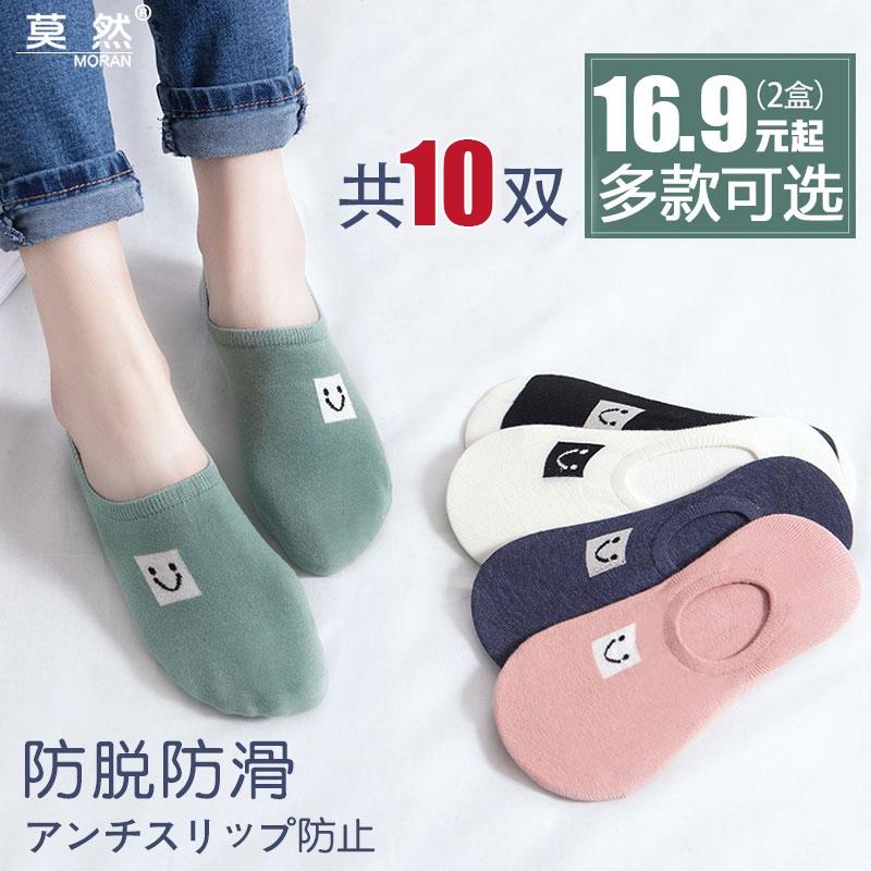 袜子女短袜浅口夏季薄款船袜女硅胶防滑隐形袜女士中筒棉袜ins潮