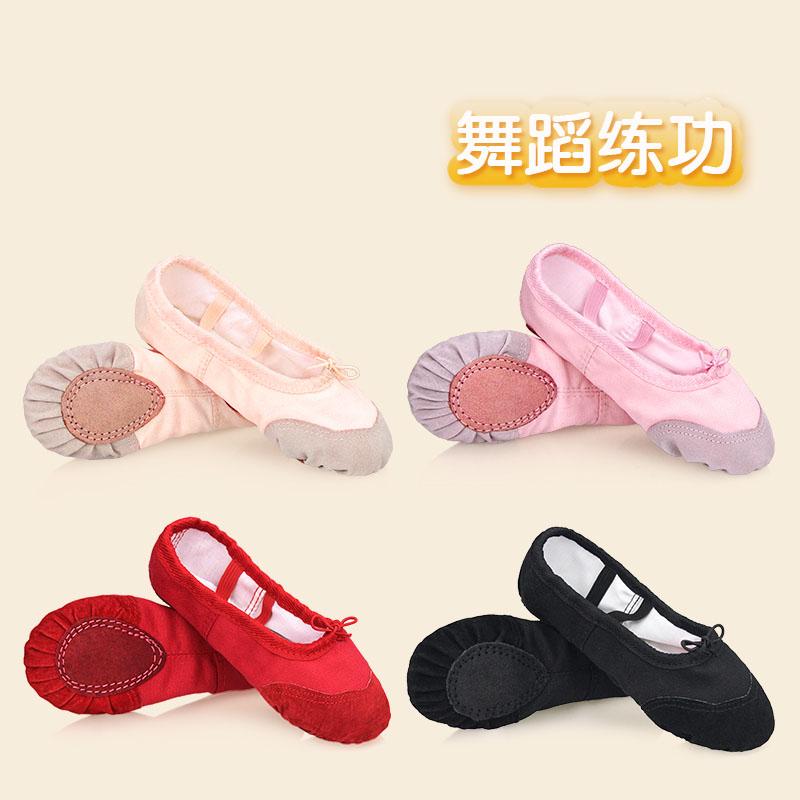 舞蹈鞋儿童女软底练功鞋芭蕾舞鞋成人中国舞女童加绒猫爪鞋跳舞鞋