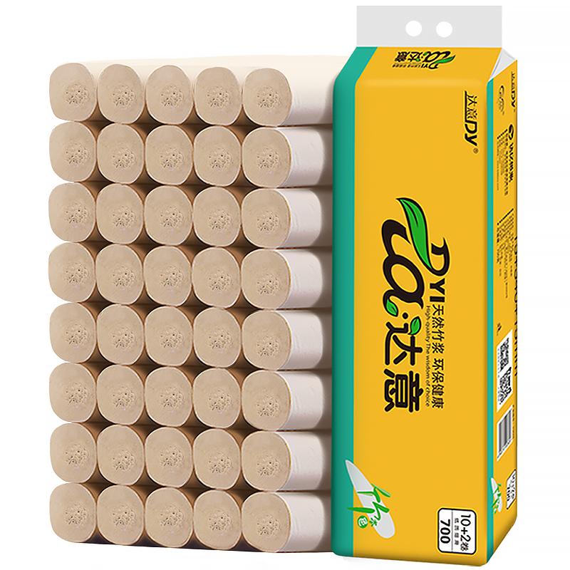 卫生纸卷纸家用实惠装厕纸竹浆纸巾整箱批发手纸卫生间无芯卷筒纸