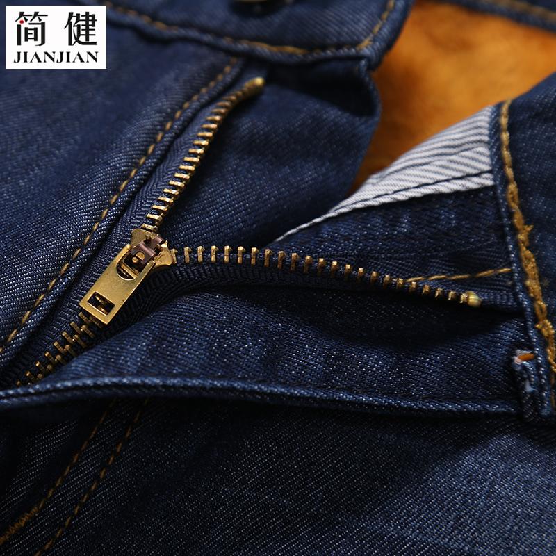 简健秋冬新款无弹牛仔裤男士黑色韩版潮流修身商务休闲直筒男裤子