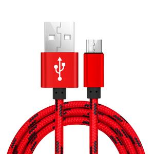 手机数据线单头vivo红米标准安卓加长加粗三星手机充电线快充