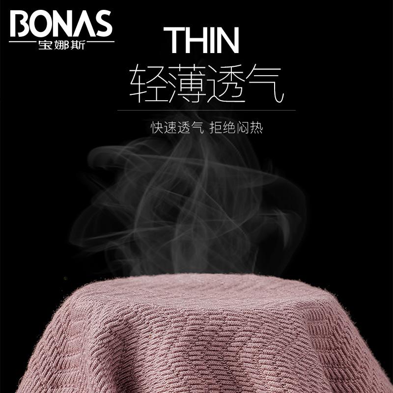 【宝娜斯】高腰纯棉收腹暖宫内裤3条装