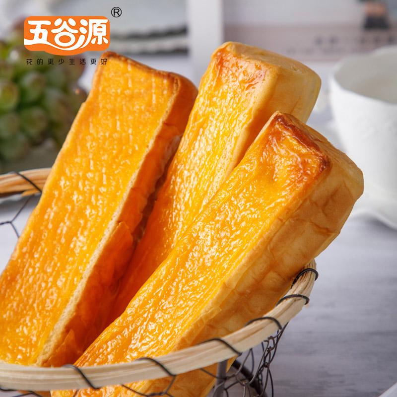 五谷源岩烧乳酪夹心撕棒面包整箱早餐网红零食品小吃蛋糕点心520g
