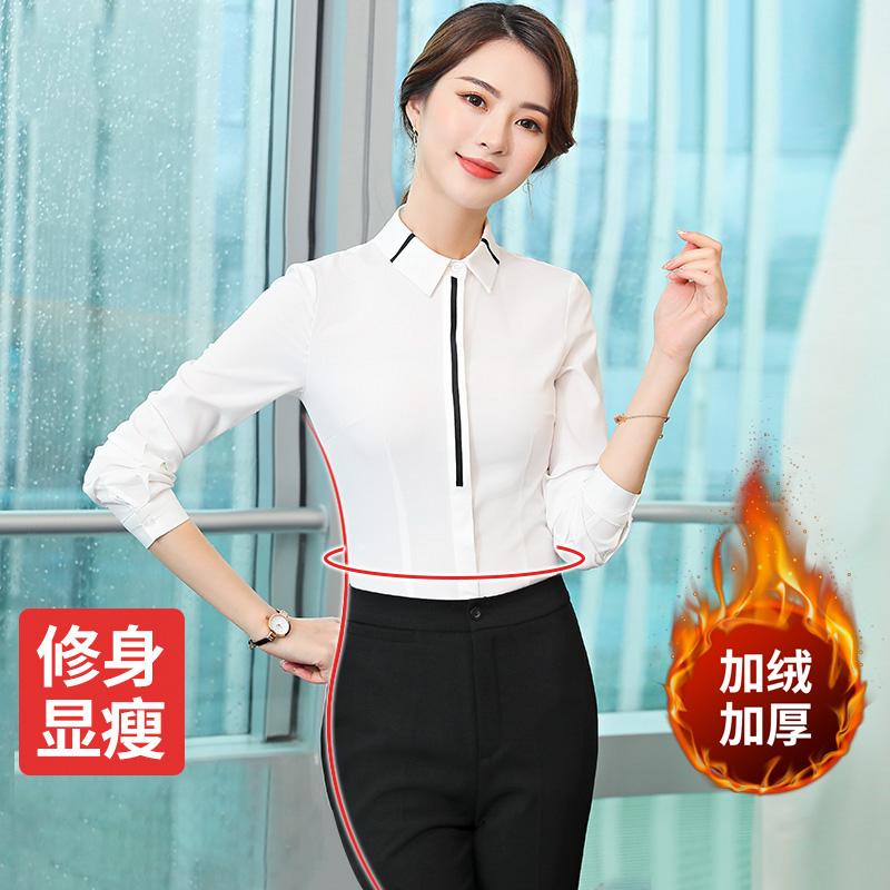 大码白衬衫女加绒保暖衬衣2018秋冬新款韩版OL职业修身显瘦工作服