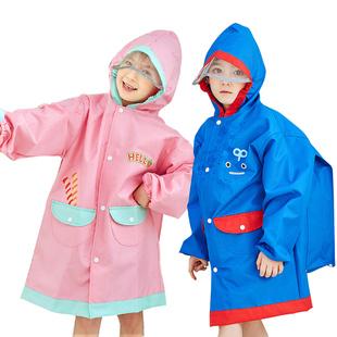 儿童雨衣书包位大帽檐男童女童小孩学生防水可爱宝宝雨披幼儿园