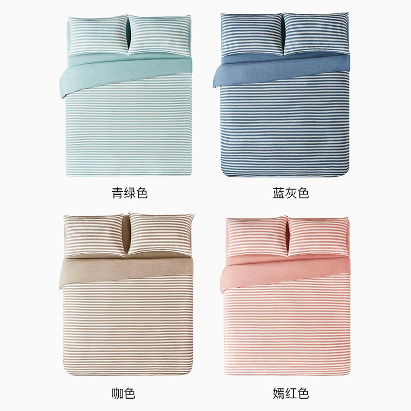 全棉针织四件套条纹床笠款