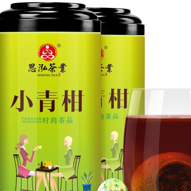 小青柑普洱茶叶十年新生晒陈皮熟茶柑普茶云南宫廷橘子茶罐装500g