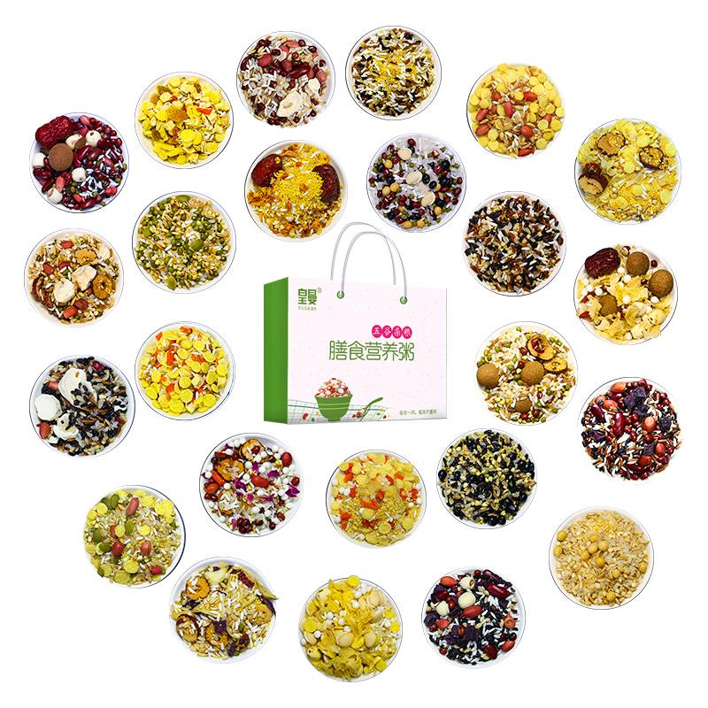 八宝粥米五谷杂粮礼盒30日粗粮营养速食早餐熬粥米材料组合小包装