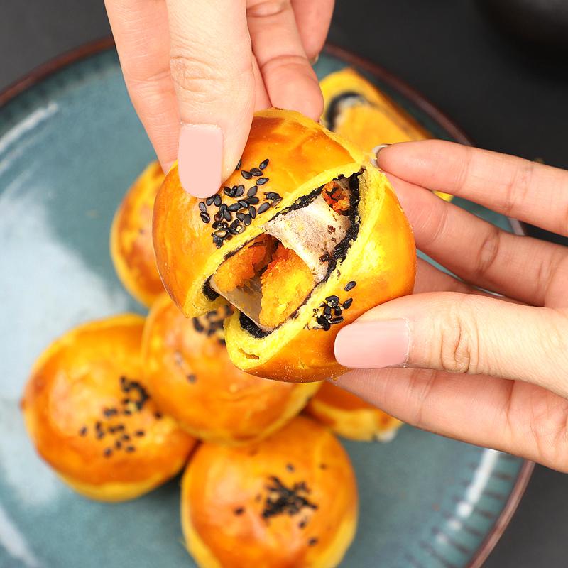 流心蛋黄酥雪媚娘咸蛋黄红豆味手工糕点早餐零食休闲小吃点心礼盒