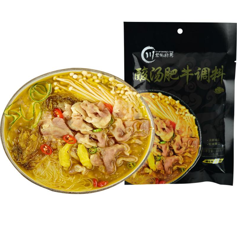 川宝的厨房酸汤肥牛调料包家用酸汤鱼火锅底料商用酸辣金汤汤料汁