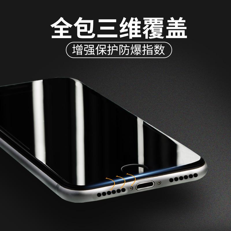 苹果8plus手机屏保钢化膜全屏软边苹果七 7plus黑色透明全包边